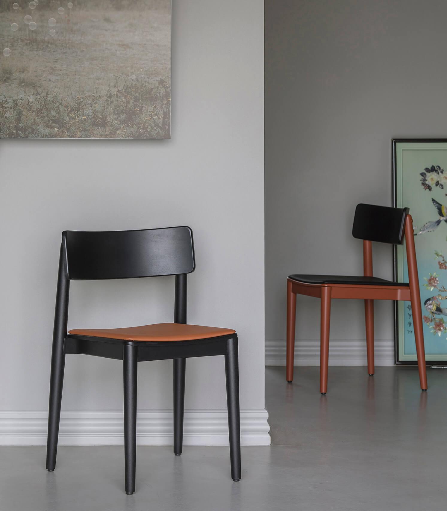 krzeslo czarno brazowe drewniane eleganckie